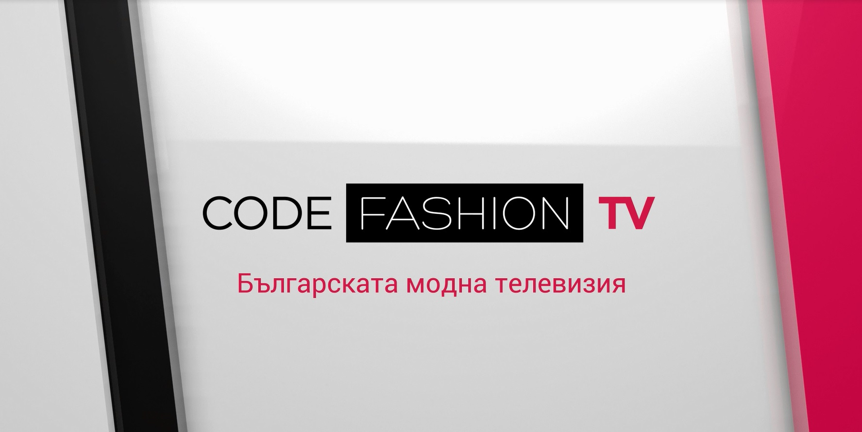 Code Fashion | Logo Animation